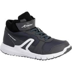 Zapatillas de Marcha Deportiva Newfeel Protect 580 niño gris y blanco