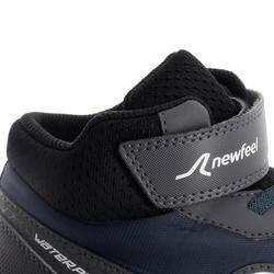 兒童款防水健走鞋Protect 580-灰色/白色