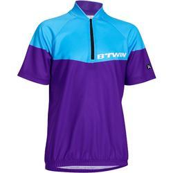 500兒童自行車短袖運動衫-藍色