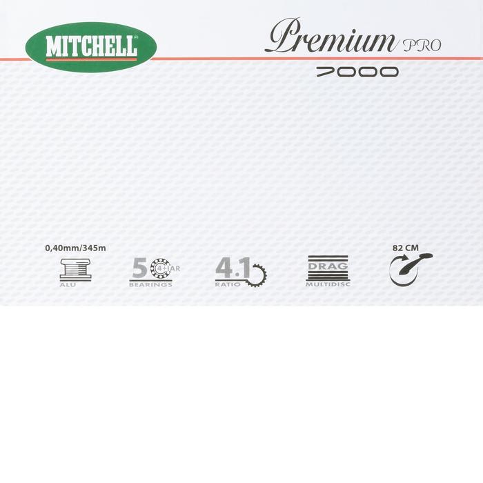 MOULINETS  PECHE LOURDS PREMIUM PRO 7000 - 963294