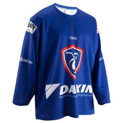 IJshockey shirt Frankrijk blauw