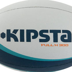 Rugbybal Full H 300 maat 5 - 980592
