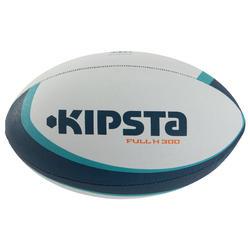 Ballon rugby R300...