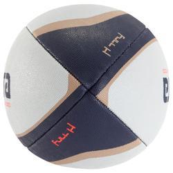 Balón de rugby R300 talla 4 blanco marrón
