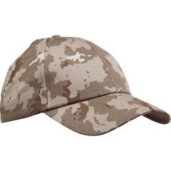 狩獵帽STEPPE 100-大地迷彩
