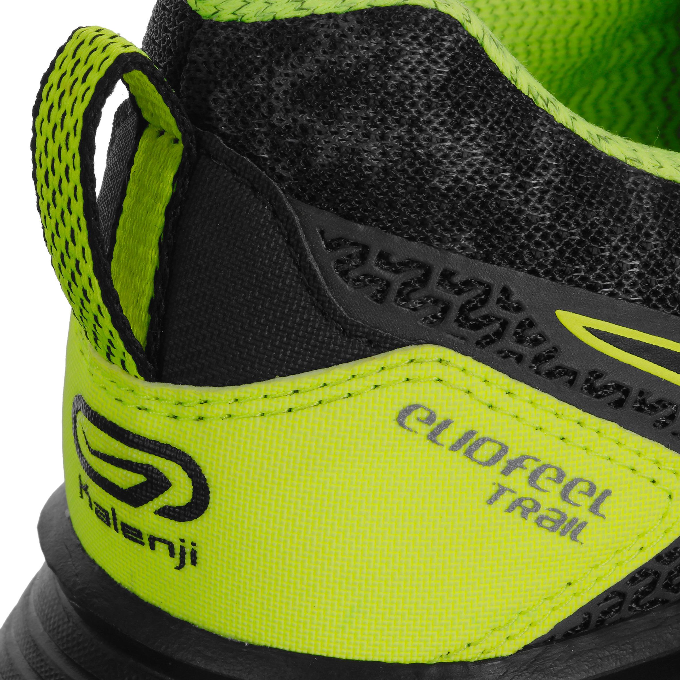 Homme Trail Chaussures Elio Running Feel Noir UVqpSGzML