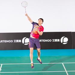 Badmintonracket BR 920 P flash rood - 983184