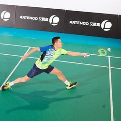 Badmintonracket BR 900 V Lite - 983810