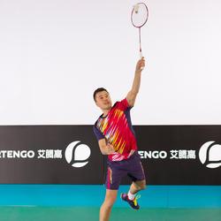 Badmintonracket BR 920 P flash rood - 983916