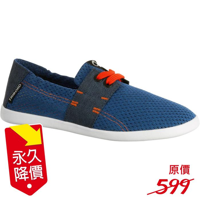 Strandschuhe Areeta Kinder blau/orange