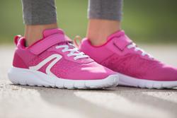 Kindersneakers Soft 140 roze/koraal - 989270