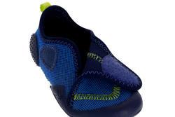 Gymschoentjes Babylight voor kleutergym - 991895
