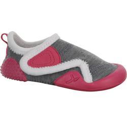 嬰幼兒體能活動鞋Babylight - 灰色/粉紅色/白色內襯