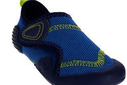 Gymschoentjes Babylight voor kleutergym - 991955