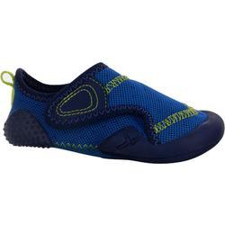 嬰幼兒軟鞋500 Baby Light - 軍藍色