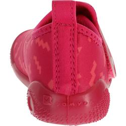 超輕量嬰幼兒學步鞋 - 粉色印花