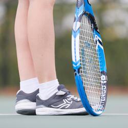 Sportschoenen kinderen TS 760 met klittenband - 995580