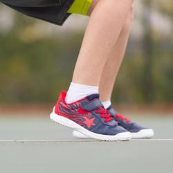 Tennisschoenen TS730 kinderen - 995594