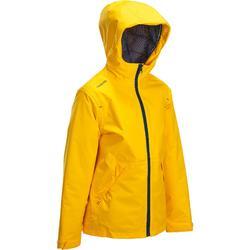 兒童款航海防水外套-黃色