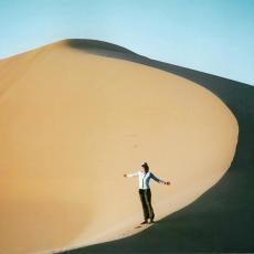aude trek desert