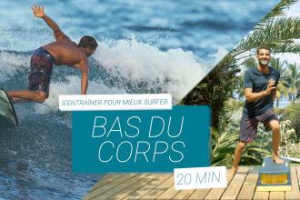 preparation physique bas du corps pour surfeur