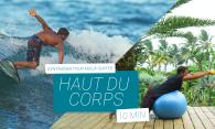 préparation physique pour surfeur haut du corps