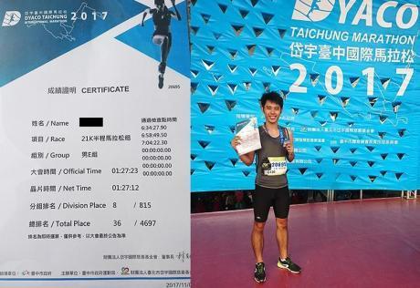迪卡儂運動大使 Ian 參加岱宇臺中國際馬拉松