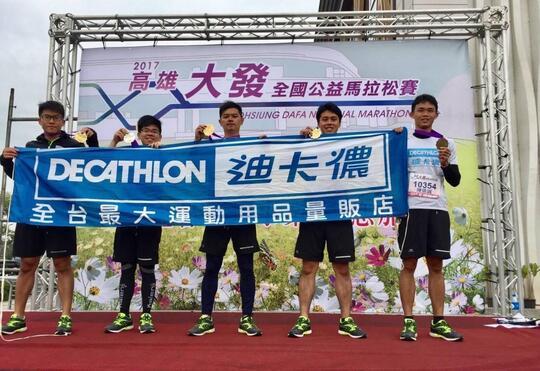 跑步 | 我的第一場全程馬拉松:高雄大發馬拉松