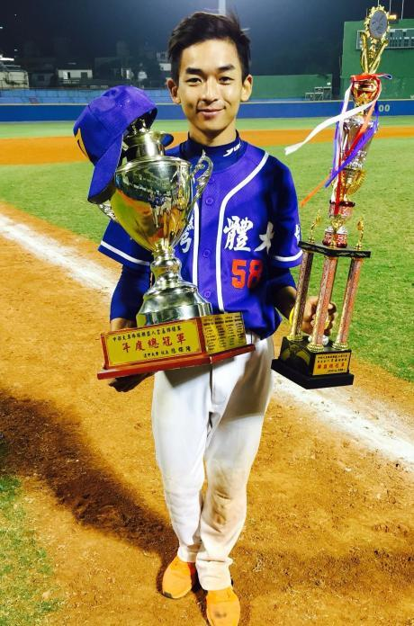 baseball ambassador Guanyu