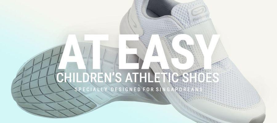 EASY CHILDREN'S ATHLETICS SHOES