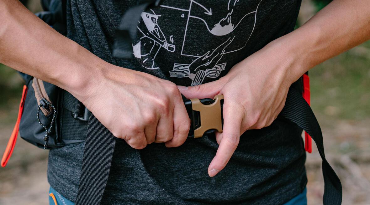 How to adjust your backpack - belt