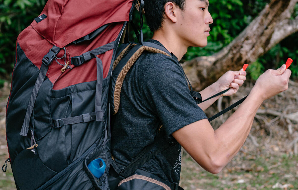 How to adjust your backpac