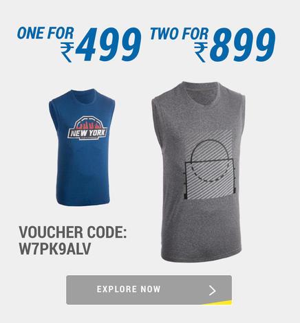 Decathlon Basketball T Shirt