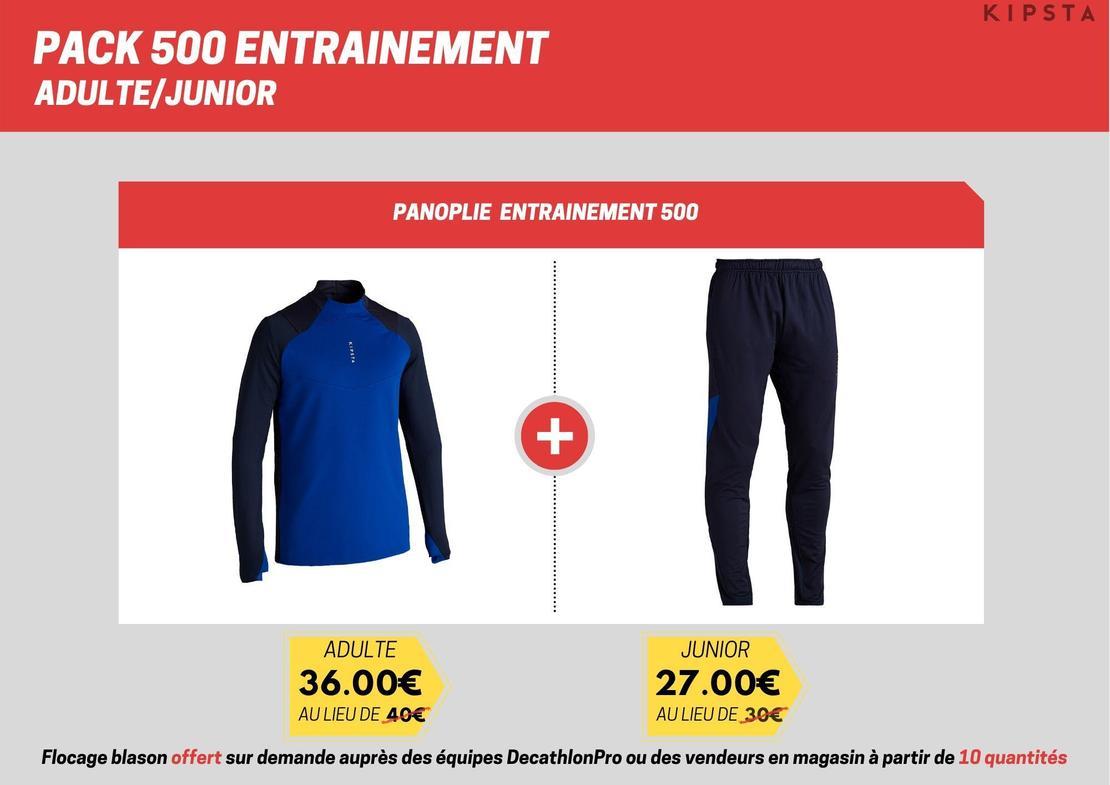 Pack_football_club_training_500