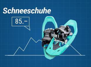 SCHNEESCHUHE SH500