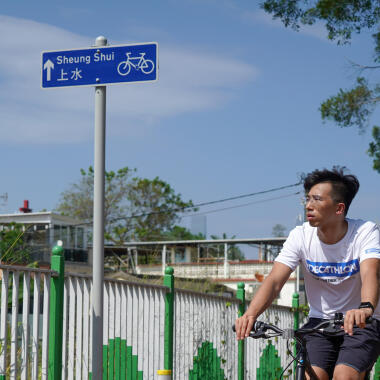Hong Kong New Cycle Route Between Sheung Shui and Yuen Long