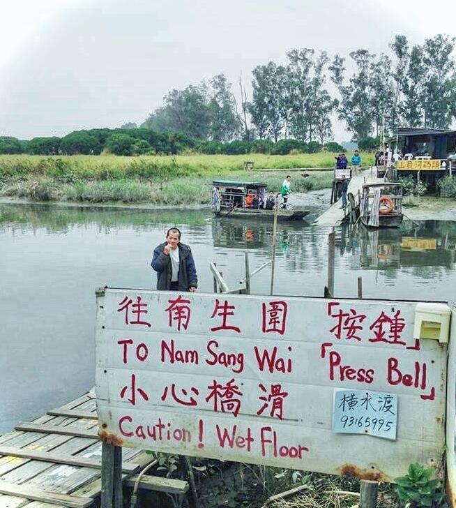 COUNTRYSIDE TOUR -  YUEN LONG TO NAM SANG WAI