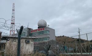 PLA Radar Station