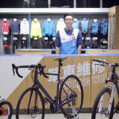DECATHLON 門店單車服務