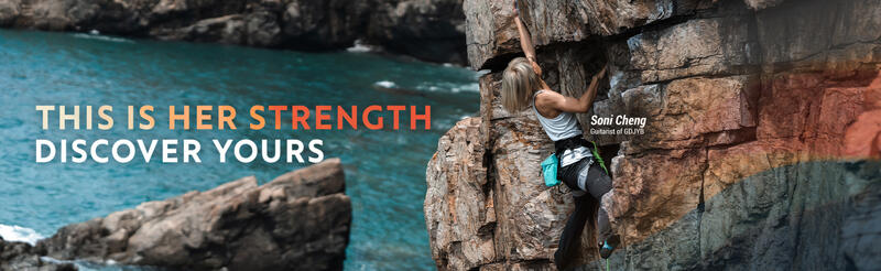 This Is HER STRENGTH Discover Yours