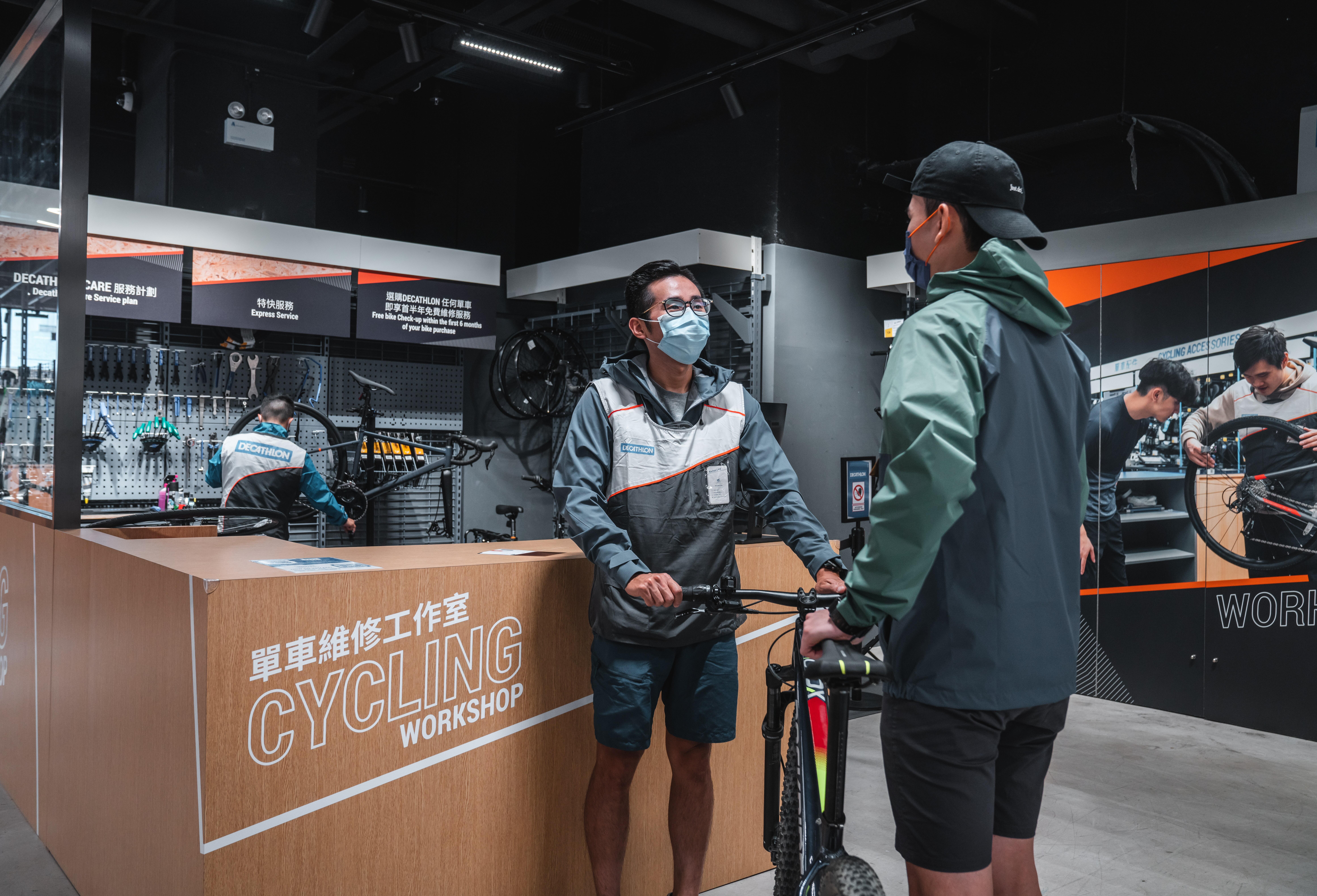 Decathlon Care can make you understand more about your bike's condition